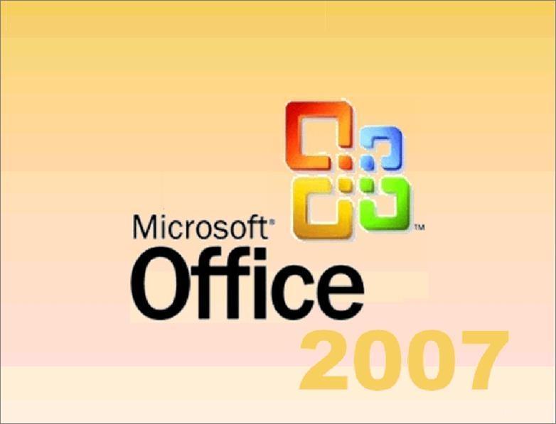 Микрософт Офис С Ключом